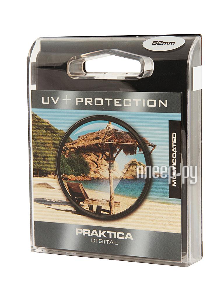 Светофильтр Praktica UV-Protect MC 52mm (1073953)