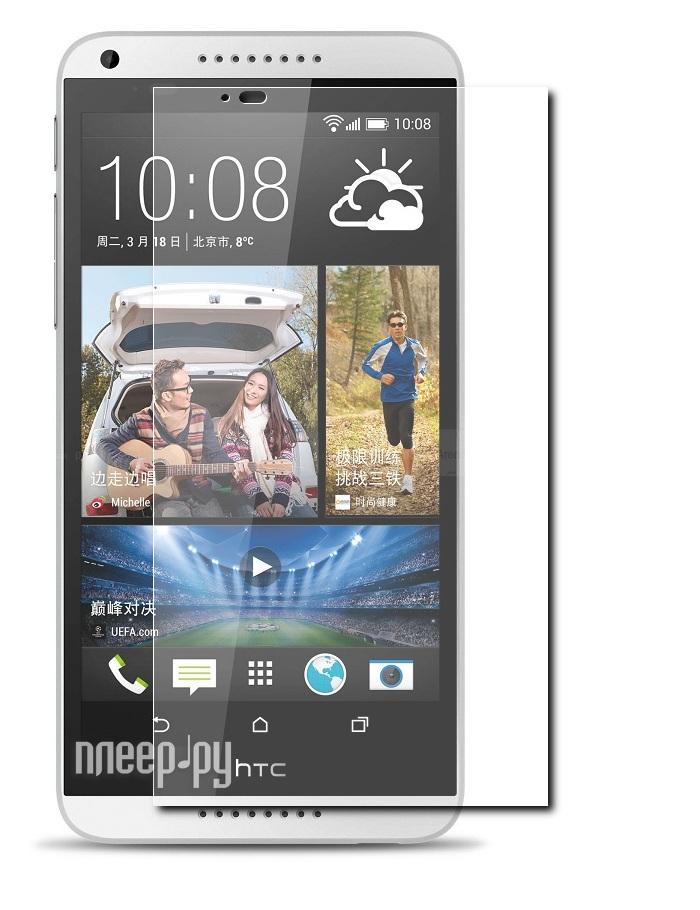 Аксессуар Защитная пленка HTC Desire 816 Red Line  Pleer.ru  528.000
