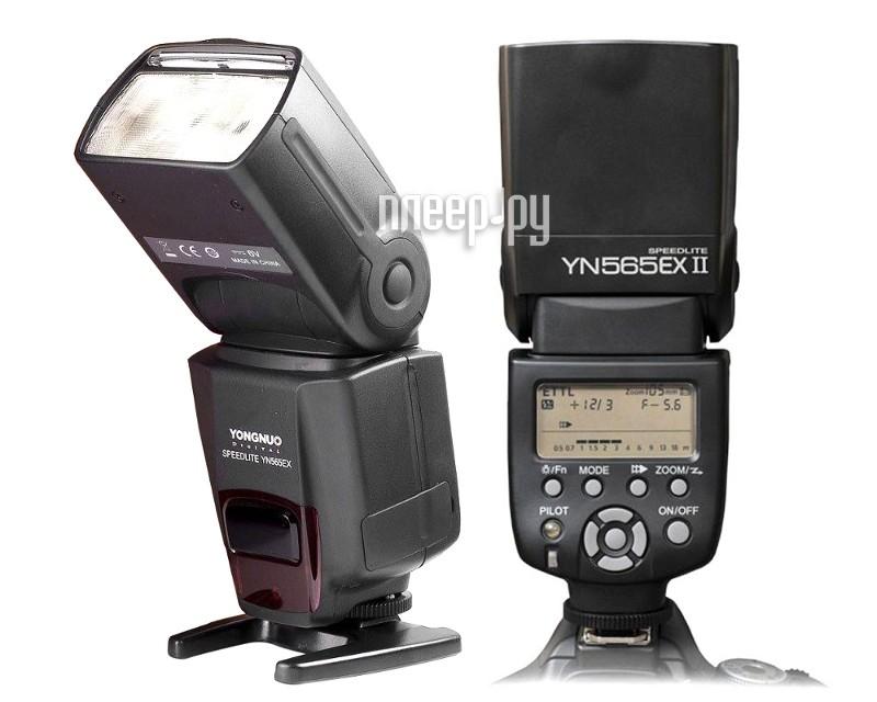 Вспышка YongNuo YN-565EX II Speedlite for Canon  Pleer.ru  6197.000