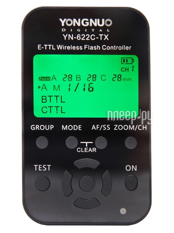 YongNuo YN-622C for Canon - дополнительный трансивер