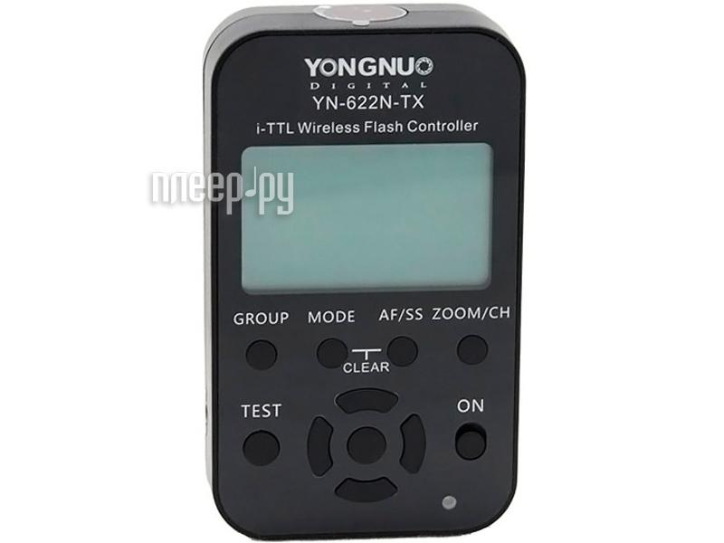 YongNuo YN-622N for Nikon - дополнительный трансивер