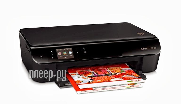 МФУ HP DeskJet Ink Advantage 4515 e-All-in-One A9J41C  Pleer.ru  4107.000
