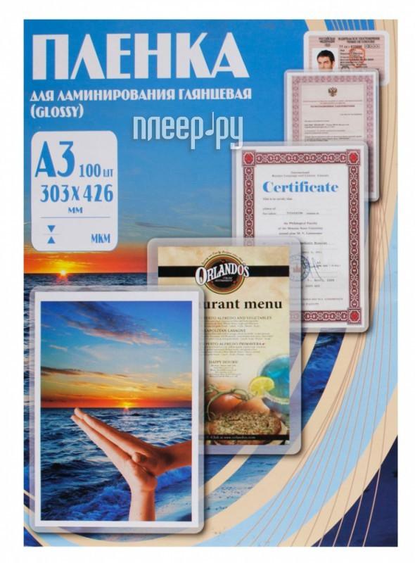 Пленка Office Kit PLP10630  Pleer.ru  733.000