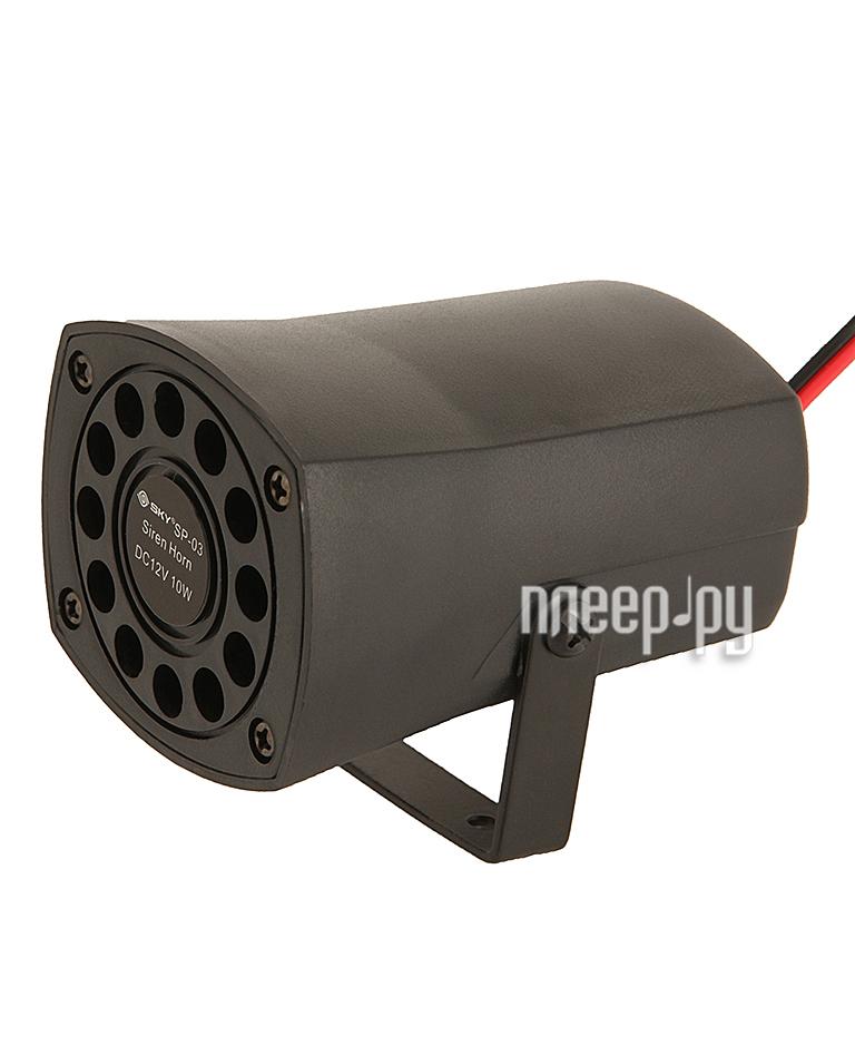 Сирена SKY SP-03  Pleer.ru  278.000