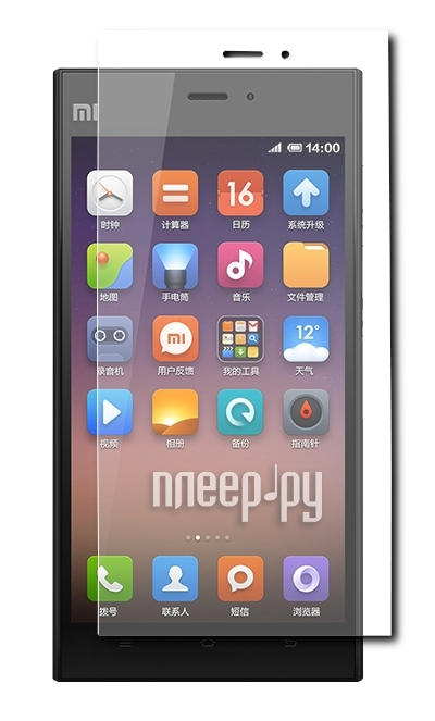 Аксессуар Защитная пленка Xiaomi MI3 Media Gadget Premium прозрачная MG935  Pleer.ru  533.000