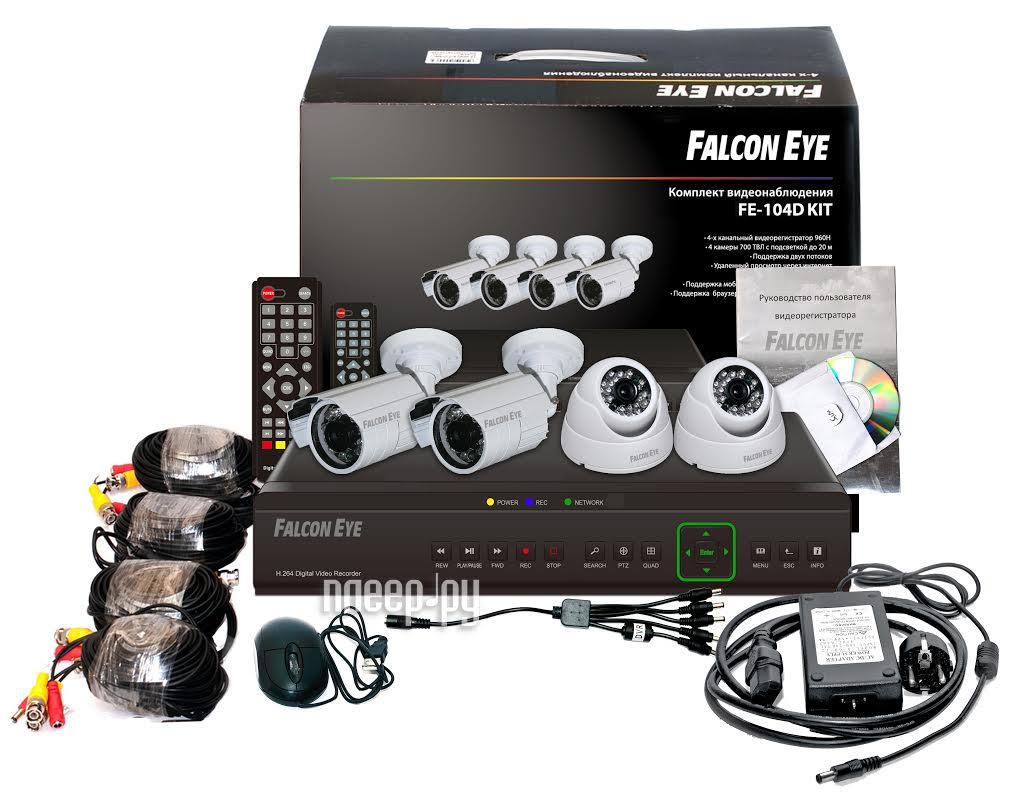 Видеонаблюдение Falcon Eye FE-104D Kit Офис  Pleer.ru  9360.000