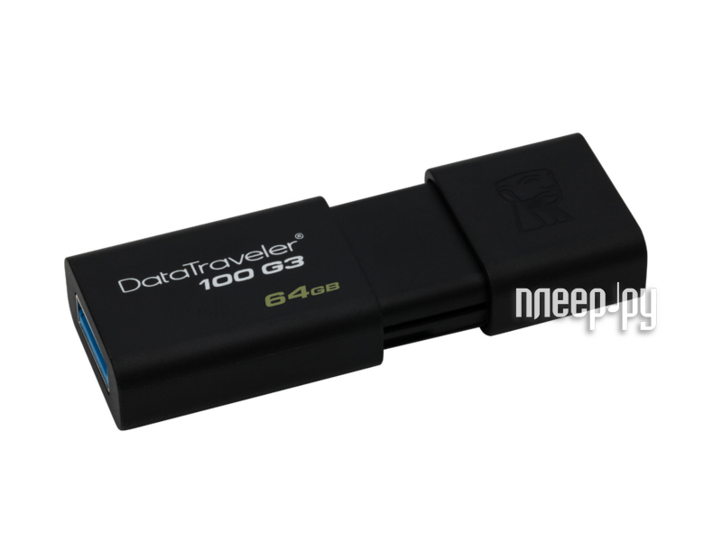 USB Flash Drive 64Gb - Kingston DataTraveler DT100 G3 DT100G3/64GB