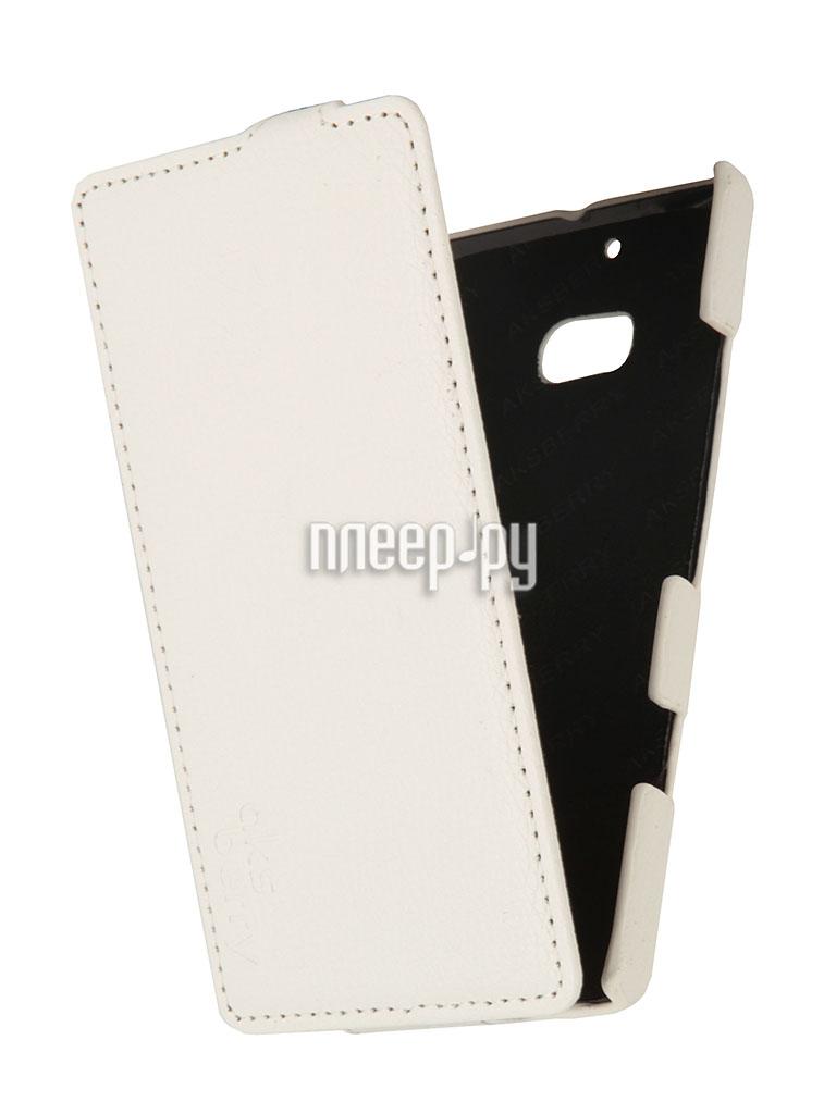 Аксессуар Чехол Nokia Lumia 930 Aksberry White  Pleer.ru  1129.000