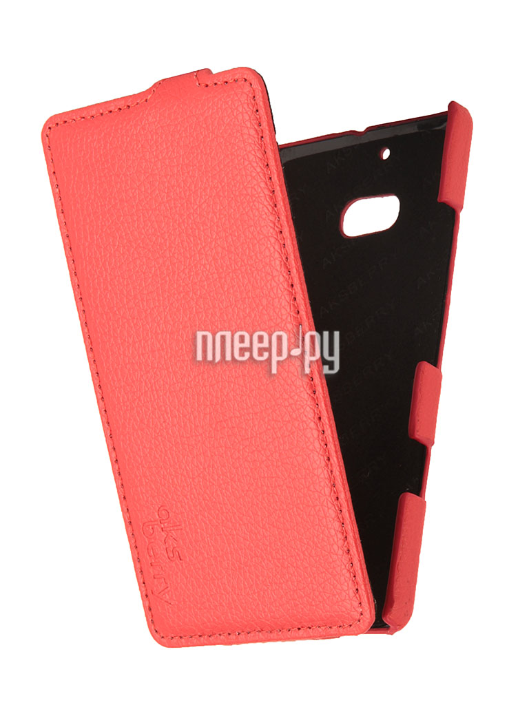 Аксессуар Чехол Nokia Lumia 930 Aksberry Red  Pleer.ru  1129.000