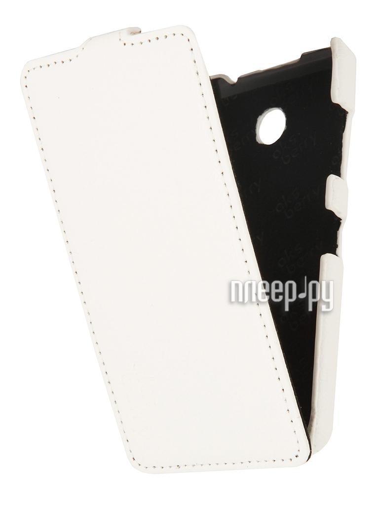 Аксессуар Чехол Nokia Lumia 636 Aksberry White  Pleer.ru  1129.000
