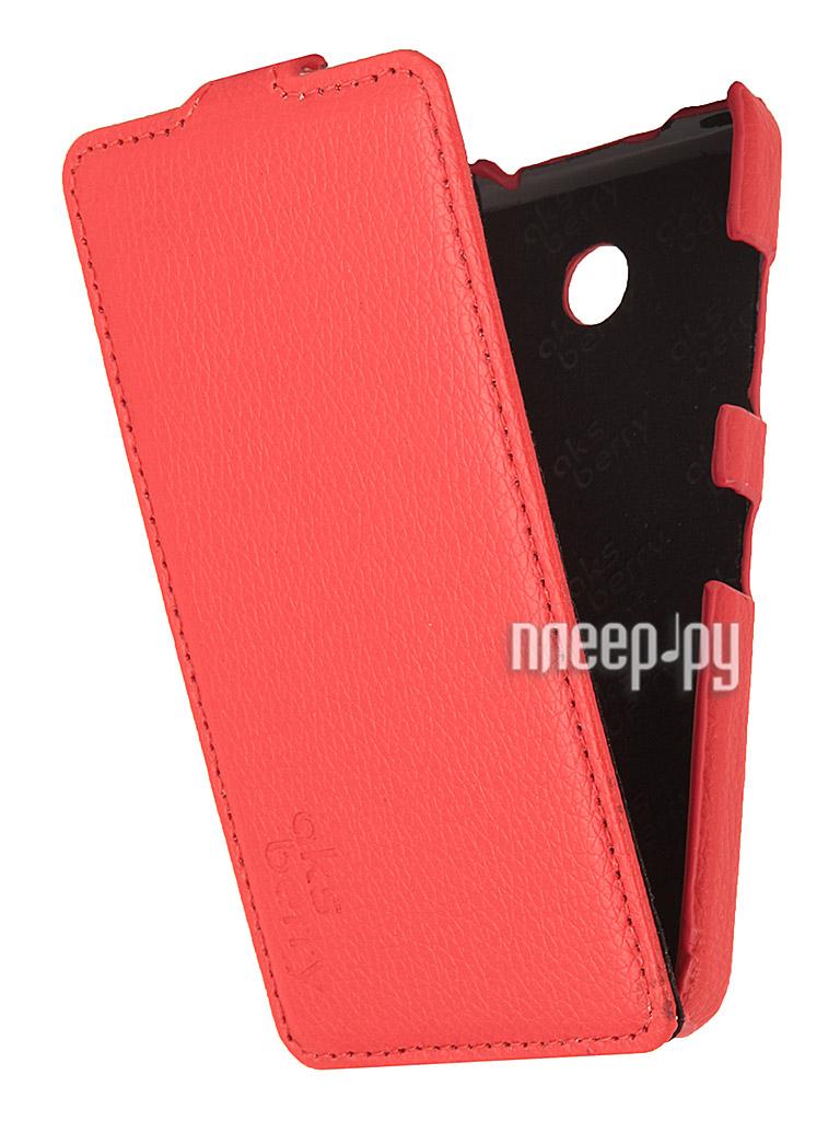 Аксессуар Чехол Nokia Lumia 636 Aksberry Red  Pleer.ru  1129.000