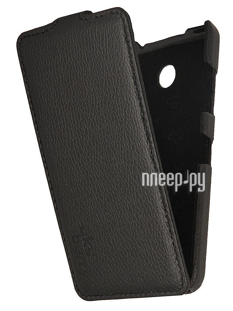 Аксессуар Чехол Nokia Lumia 636 Aksberry Black  Pleer.ru  1129.000