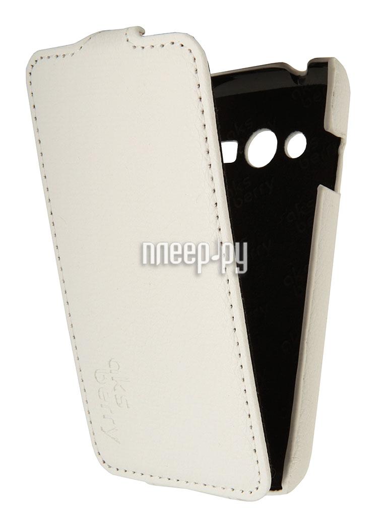 Аксессуар Чехол Samsung Galaxy Ace 4 / Galaxy Ace NXT SM-G313H Aksberry White  Pleer.ru  1129.000