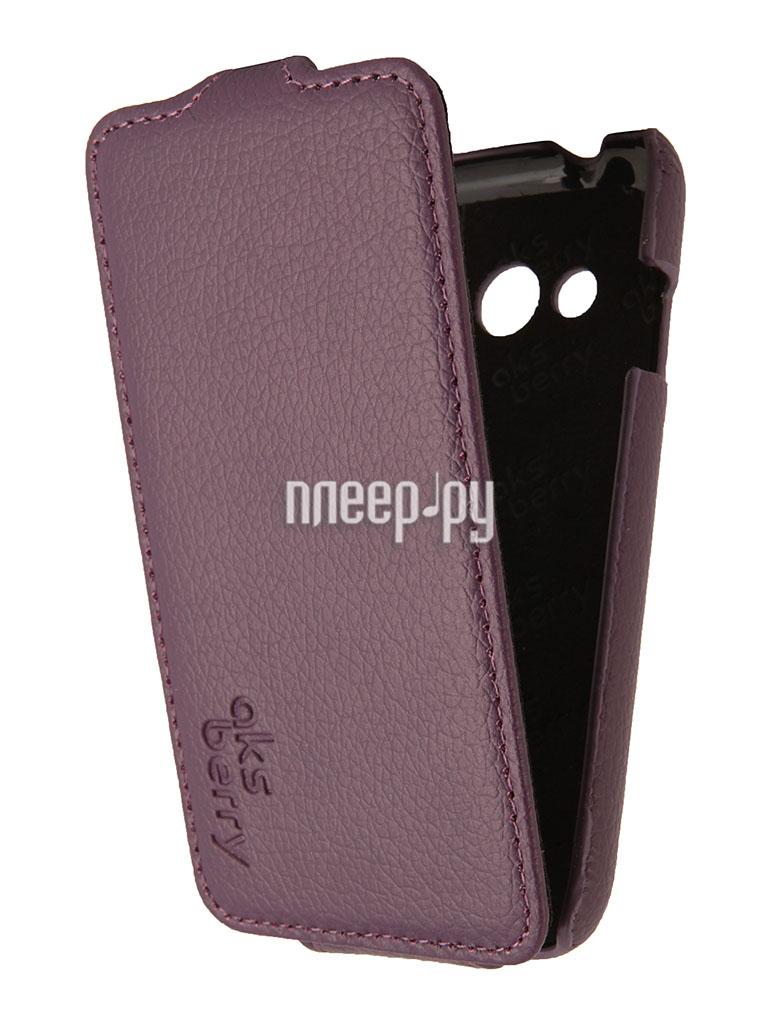 Аксессуар Чехол Samsung Galaxy Ace 4 / Galaxy Ace NXT SM-G313H Aksberry Purple  Pleer.ru  1129.000