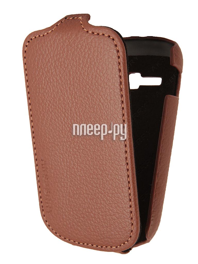 Аксессуар Чехол Samsung Galaxy Fame Lite S6790 Aksberry Brown  Pleer.ru  1129.000