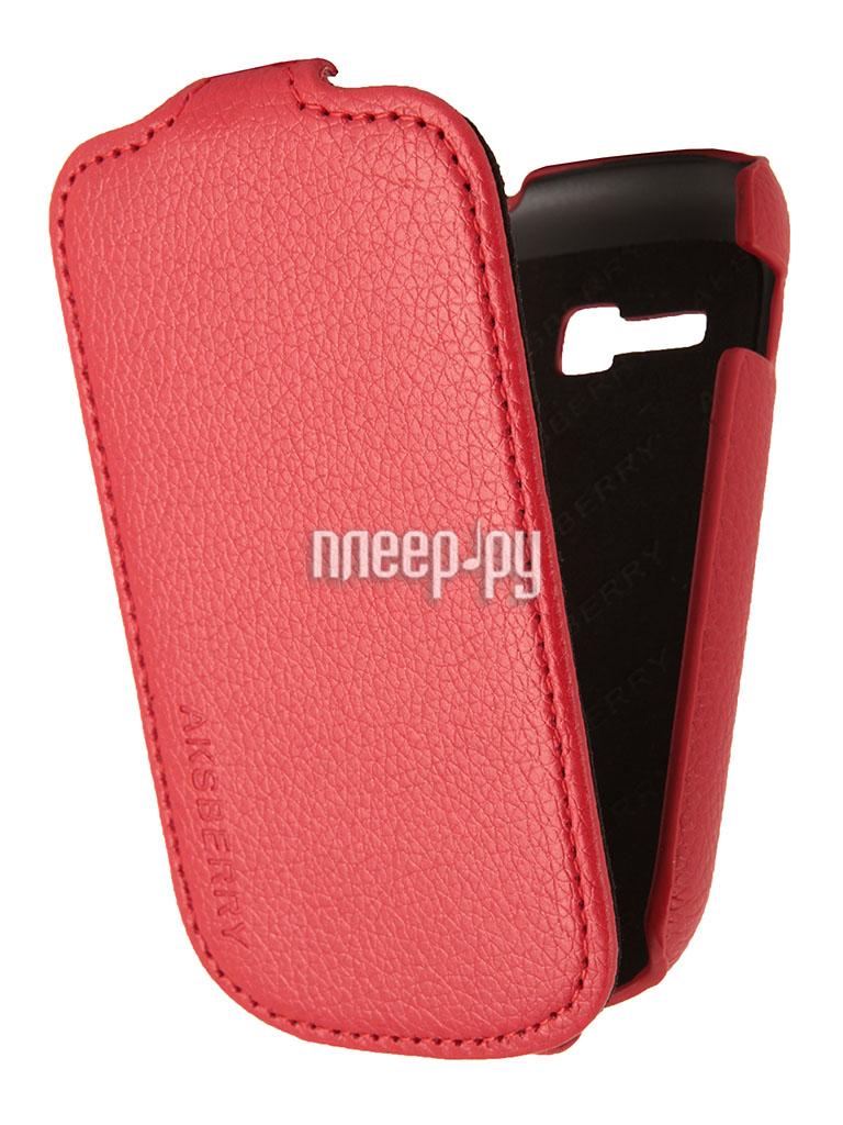 Аксессуар Чехол Samsung Galaxy Fame Lite S6790 Aksberry Red  Pleer.ru  1129.000