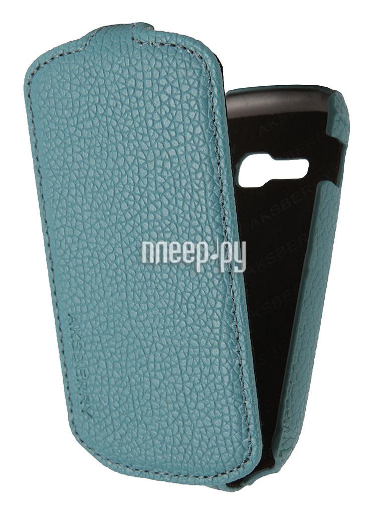 Аксессуар Чехол Samsung Galaxy Fame Lite S6790 Aksberry Blue  Pleer.ru  1129.000