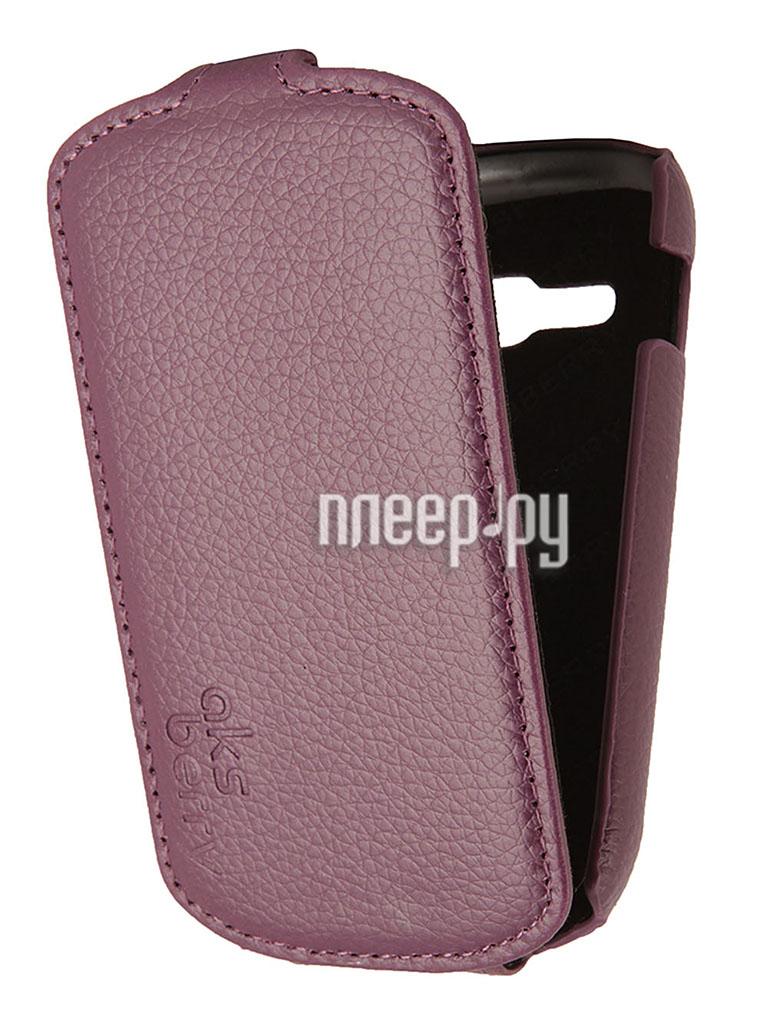 Аксессуар Чехол Samsung Galaxy Fame Lite S6790 Aksberry Purple  Pleer.ru  1129.000