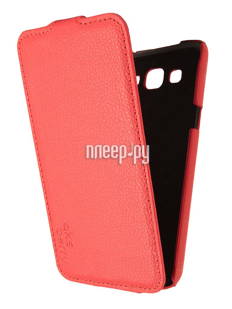 Аксессуар Чехол Samsung Galaxy Grand 2 SM-G7105 Aksberry Red  Pleer.ru  1129.000
