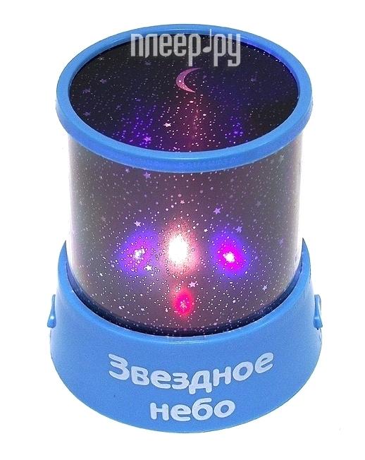 Светильник Эврика Проектор звездного неба Blue 93327 купить