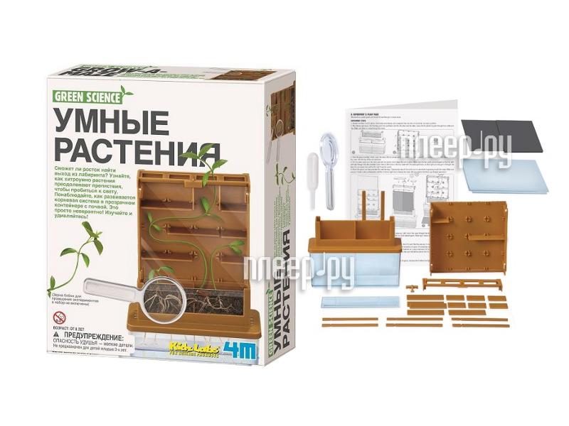 Набор 4M Умные растения 00-03352  Pleer.ru  495.000