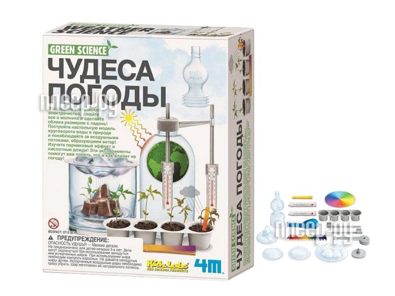 Набор 4M Чудеса погоды 00-03402  Pleer.ru  495.000