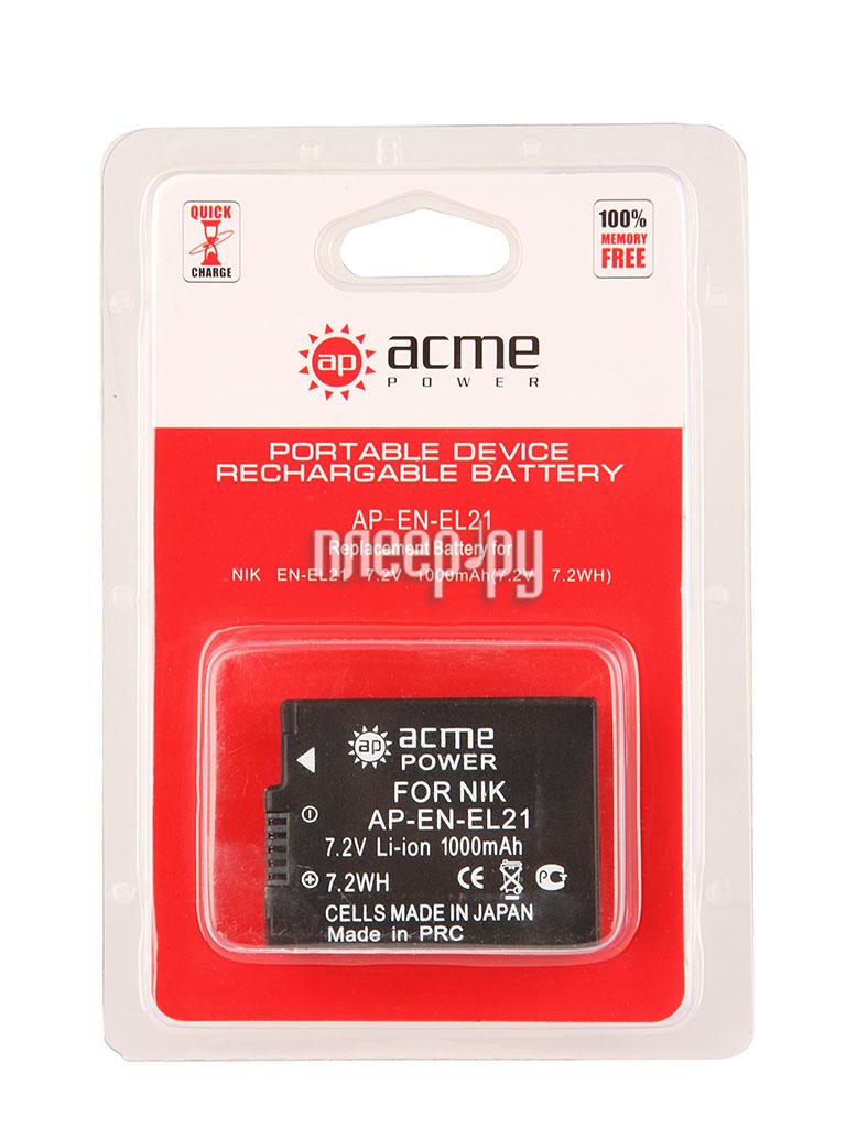 Аккумулятор AcmePower EN-EL21  Pleer.ru  1078.000