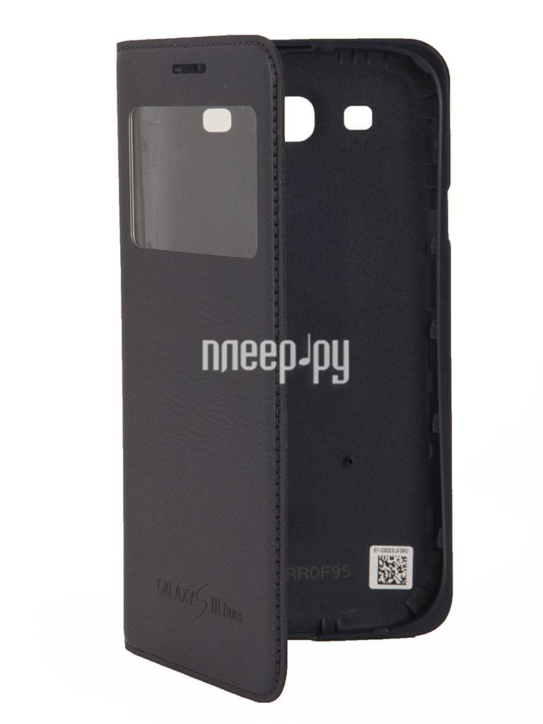 Аксессуар Чехол Samsung GT-I9300I S3 Duos S View Cover Blue EF-CI930BLEGRU  Pleer.ru  1995.000