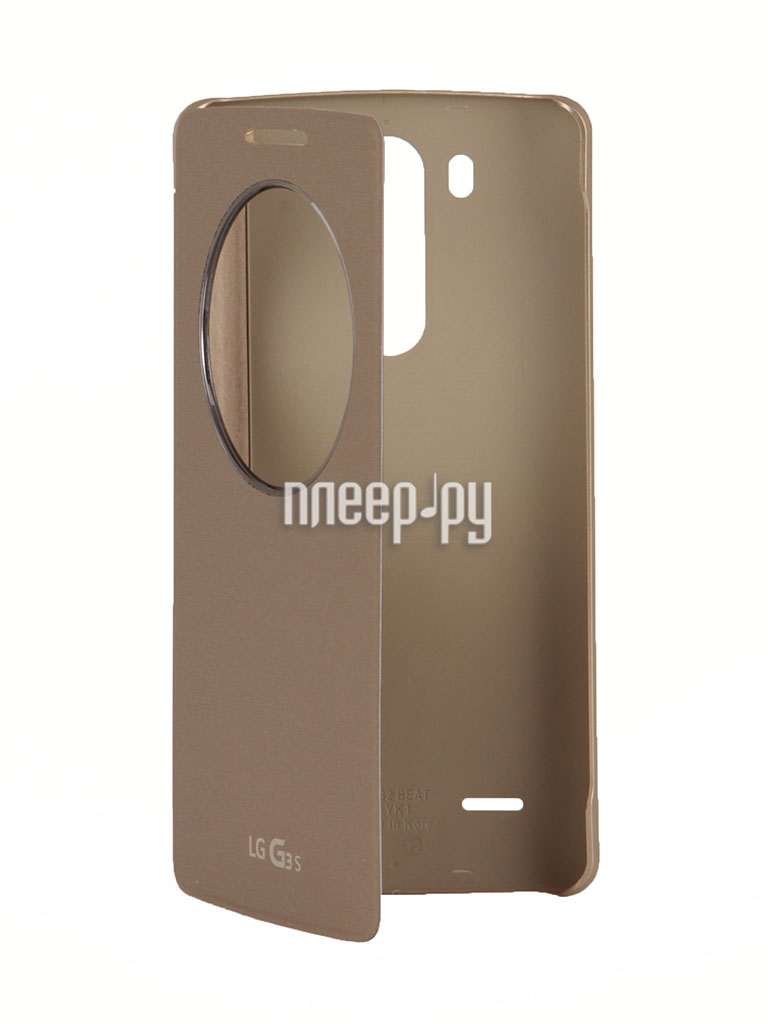 Аксессуар Чехол LG D724 QuickCircle CCF-490G Gold  Pleer.ru  1521.000