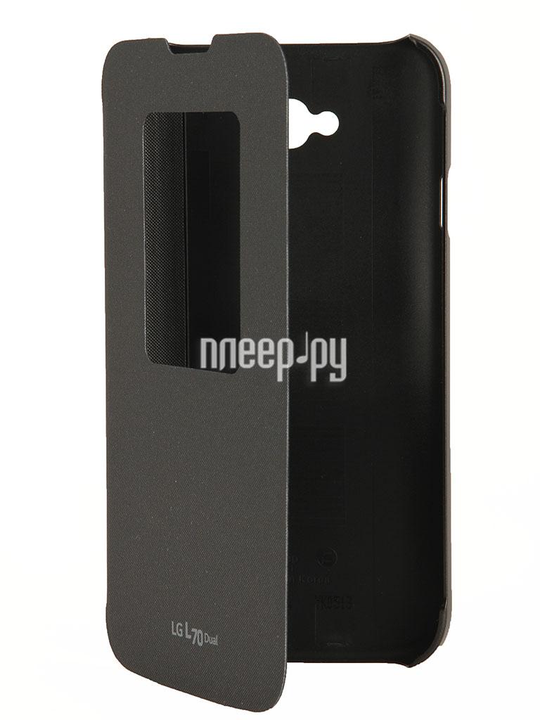 Аксессуар Чехол LG D325 QuickWindow CCF-405G Black  Pleer.ru  1338.000