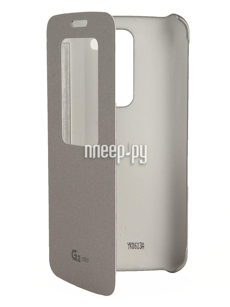 Аксессуар Чехол LG D618 QuickWindow CCF-370 Silver  Pleer.ru  1448.000