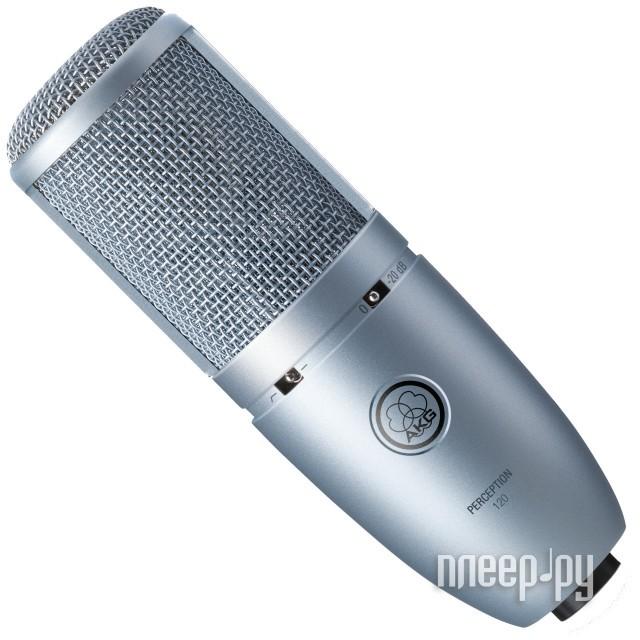 Микрофон AKG Perception 120  Pleer.ru  4251.000