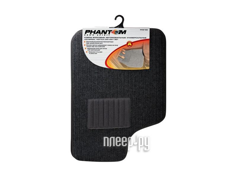 Коврик Phantom PH5190  Pleer.ru  697.000