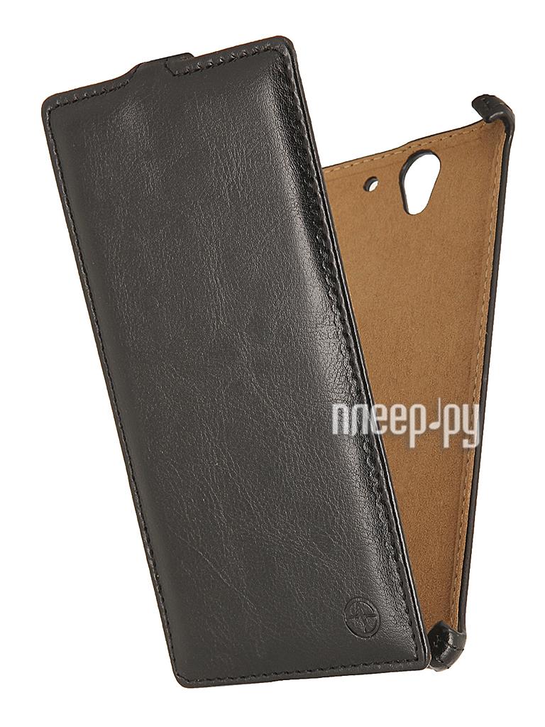 Аксессуар Чехол Sony Xperia C3 Pulsar Shellcase Black PSC0314  Pleer.ru  1121.000