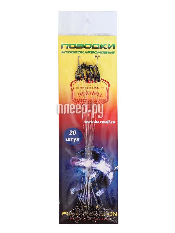 Поводок Hoxwell HL97  Pleer.ru  434.000