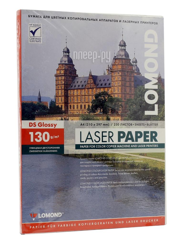 Фотобумага Lomond 0310141 глянцевая A4 130g/m2 двухсторонняя 250 листов  Pleer.ru  464.000