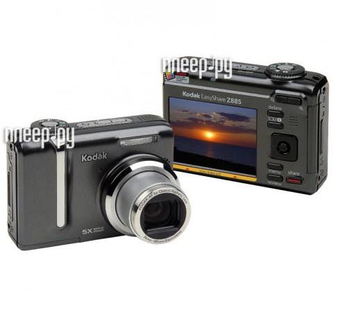 Драйвера Для Фотоаппарата Kodak 531