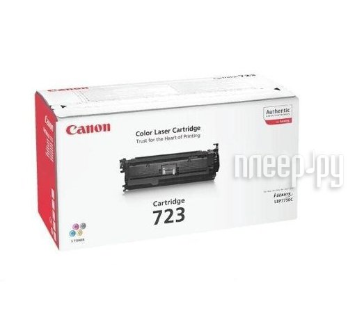Картридж Canon 723 Y  Pleer.ru  7962.000