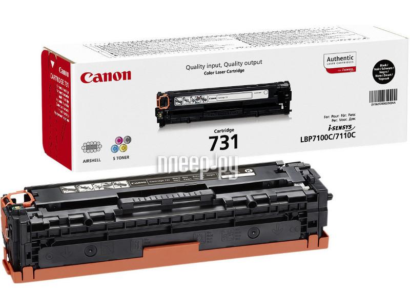 Картридж Canon 731BK Black для LBP7100Cn / 7110Cw / MF623cn 6100стр 6272B002