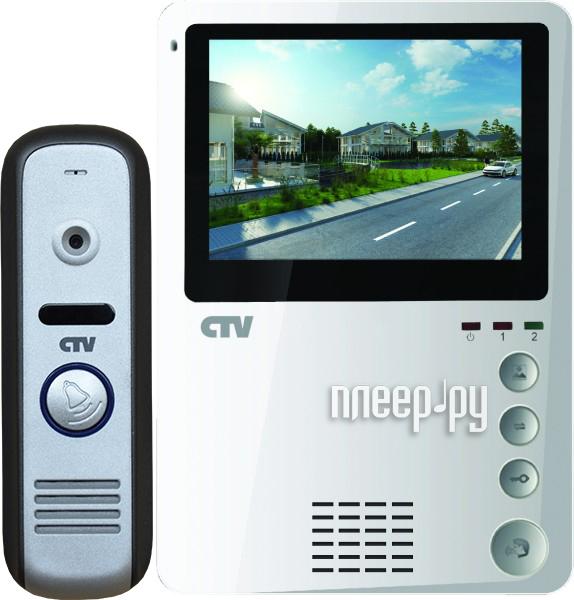 Комплект CTV DP1000NG W White  Pleer.ru  3597.000