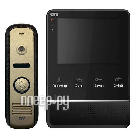 Комплект CTV DP2400TM B Black  Pleer.ru  4677.000