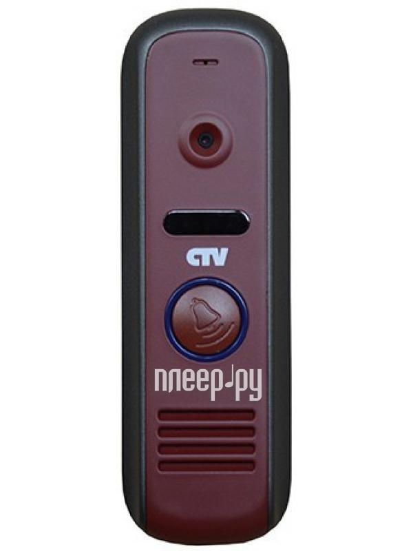Вызывная панель CTV D1000NG R Red  Pleer.ru  1660.000