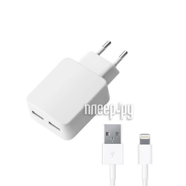Зарядное устройство Deppa Ultra 2xUSB 8-pin for iPhone / iPod White 11356 сетевое