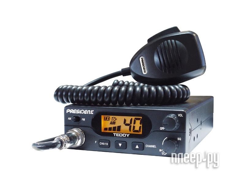 Туристические радиостанции