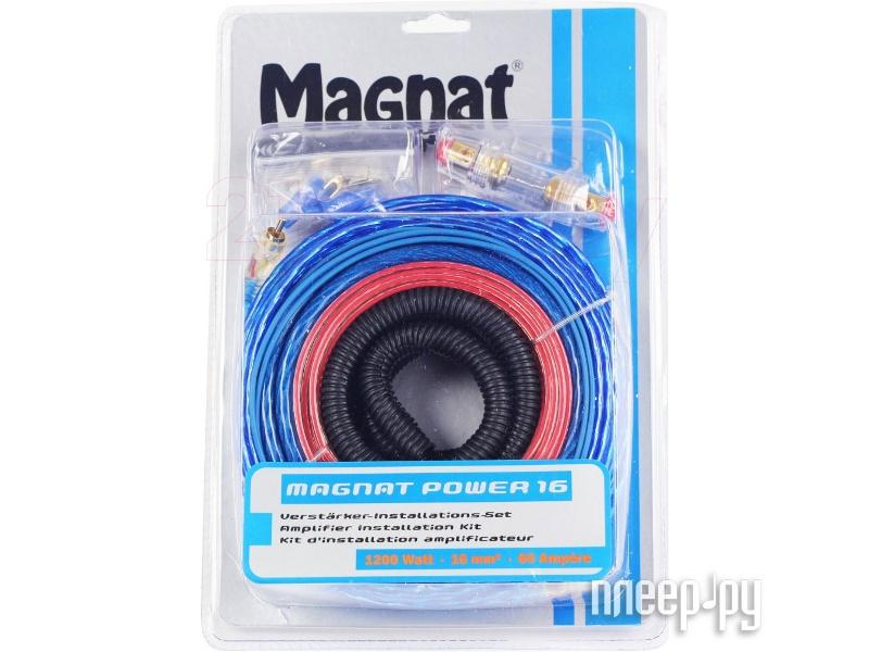Аксессуар Magnat Power 16  Pleer.ru  1181.000