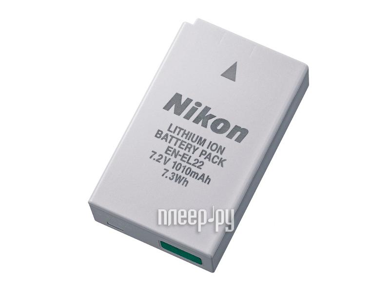 Аккумулятор Nikon EN-EL22  Pleer.ru  1775.000