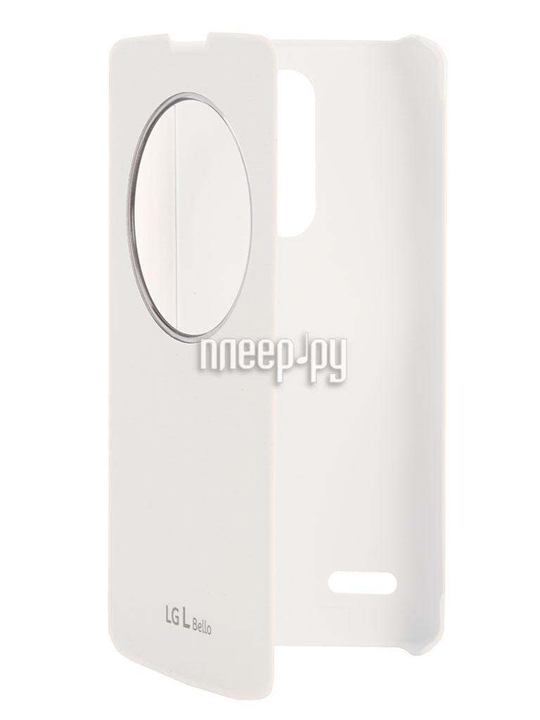 Аксессуар Чехол LG D335 QuickWindow CCF-560 White  Pleer.ru  1398.000