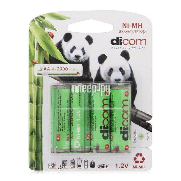 Аккумулятор AA - Dicom Panda 2900 mAh Ni-MH AA2900mAh (4 штуки)  Pleer.ru  550.000