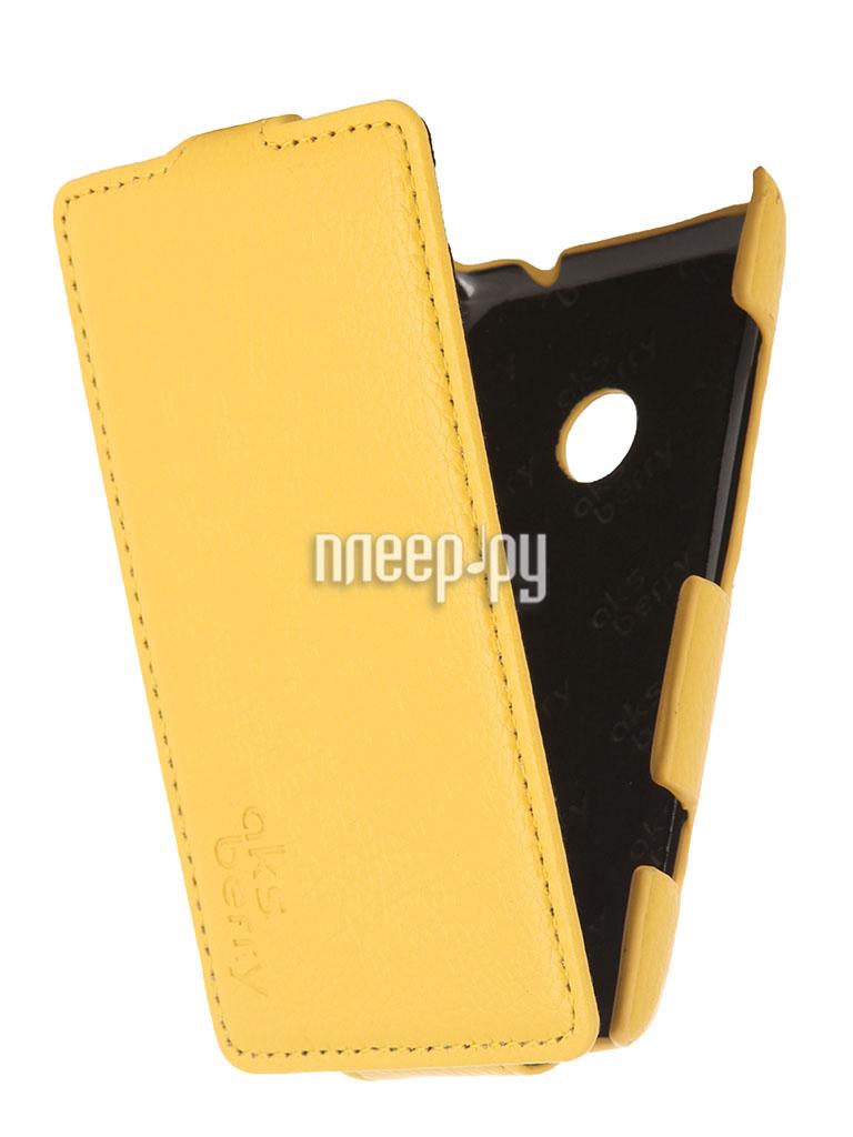 Аксессуар Чехол Nokia 520/525 Lumia Aksberry Yellow  Pleer.ru  1129.000