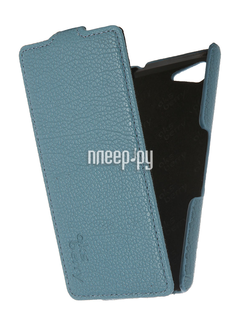 Аксессуар Чехол Sony Xperia E3 Aksberry Blue  Pleer.ru  1129.000